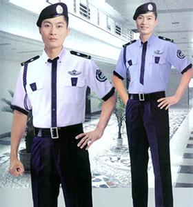 保安服装2
