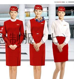 航空运输3