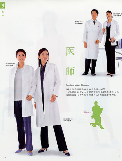 医疗服务3